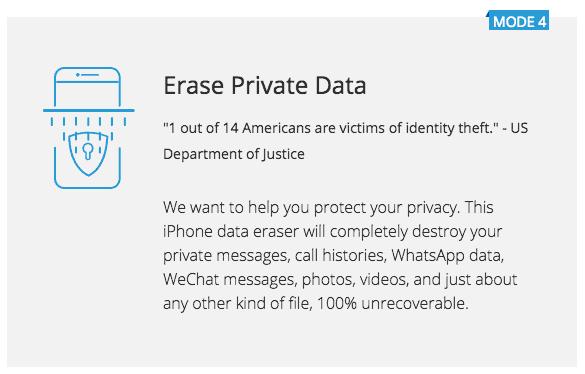 erase private data
