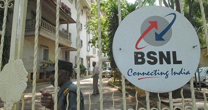 bsnl voice call offer
