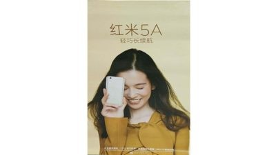 redmi 5a leaked poster