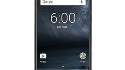 Nokia 6 front