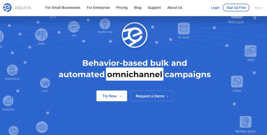 eSputnik Email Marketing Tool