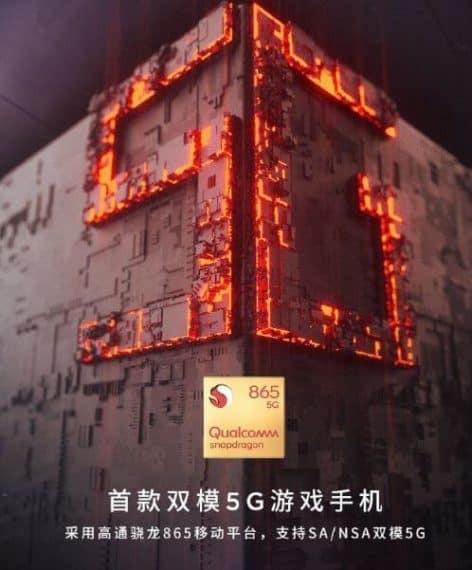 Red Magic 5G SoC