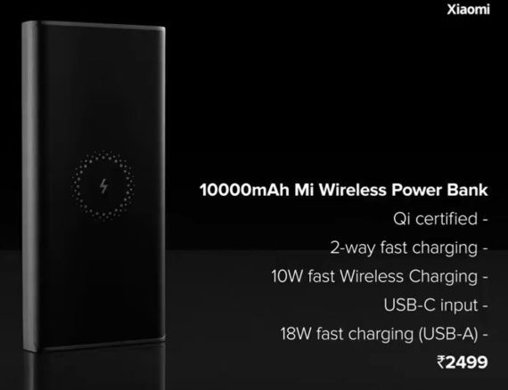Mi power bank features