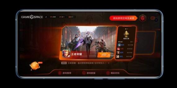 iQOO 5 Game Space