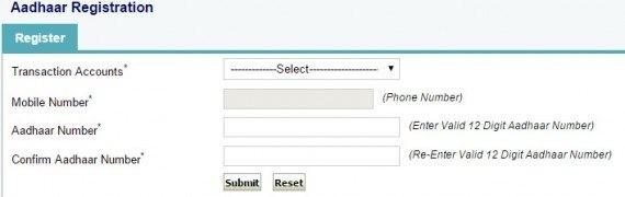 Aadhaar Regisstration in SBI internet banking