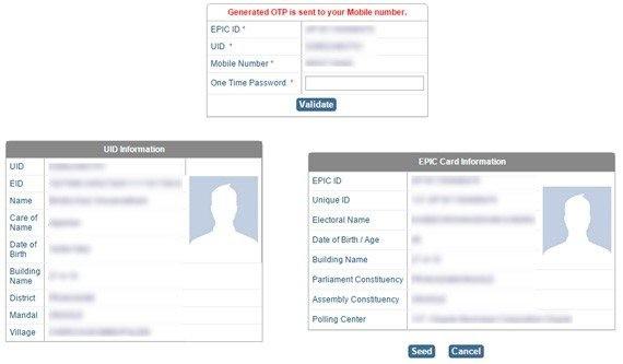 Aadhaar self seeding to link voter card